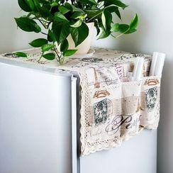 Home Simply - 冰箱防塵罩