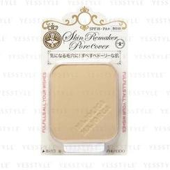Shiseido 資生堂 - MJ 零毛孔瓷娃娃粉餅 (#BO10)