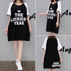 lilygirl - Short-Sleeve Lettering T-Shirt Dress