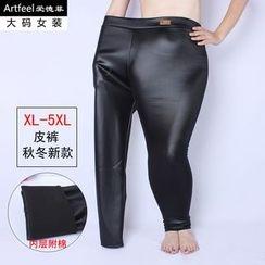 Artfeel - Faux-Leather Skinny Pants