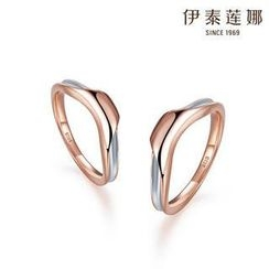 Italina - Couple 925 Silver Rings