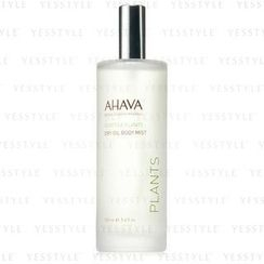 AHAVA - Deadsea Plants Dry Oil Body Mist