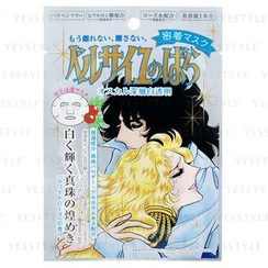 Creer Beaute - The Rose of Versailles Oscar Face Mask