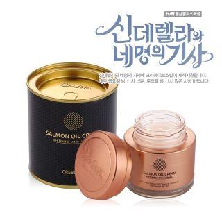 Cre8skin - Salmon Oil Cream 80g