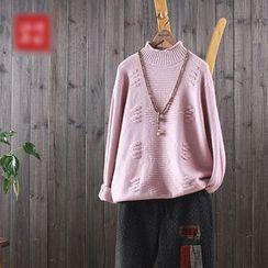 aerokiss - Plain Mock Neck Sweater