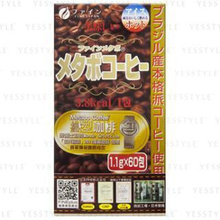 Fine - Metabo Coffee