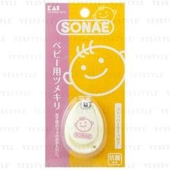 KAI - Sonae 嬰幼兒指甲鉗 (蛋型)