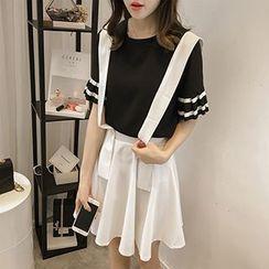 Little V - Set: Contrast Trim Frill Sleeve Blouse + A-line Jumper Skirt