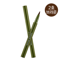 Nature Republic - By Flower Hard Eyeliner (#02 Brown)