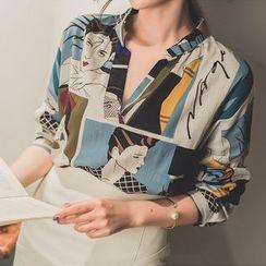 Aurora - Patterned Chiffon Shirt