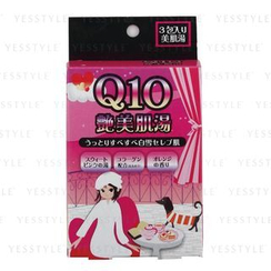 Kokubo - Q10 Bath Powder (Orange)