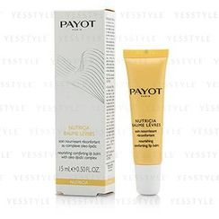 Payot - Nutricia Baume Levres Nourishing Comforting Lip Balm