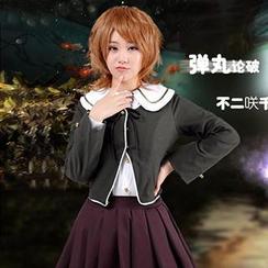 Coshome - Dangan-Ronpa Fujisaki Chihiro Cosplay Costume