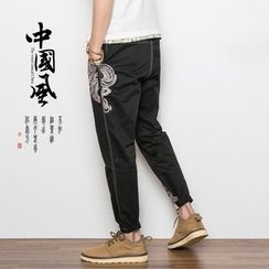 AOBIN - Embroidered Slim Fit Jeans