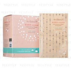 My Beauty Diary 我的美麗日記 - 黃金膠原 緊緻拉提面膜
