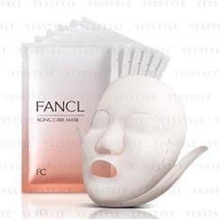 Fancl - 修護滋養精華面膜