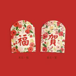 Carta - 碎花红封包