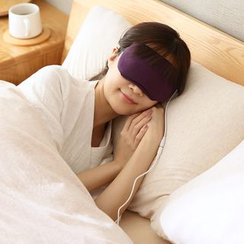 Lazy Corner - USB Eye Mask