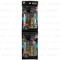 小久保 - Charcoal & Silver Moisture Absorber (Foldable) (Refill)
