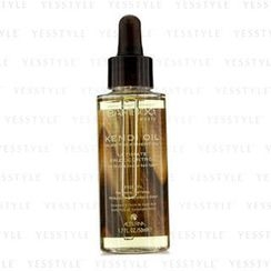 Alterna - Bamboo Smooth Pure Kendi Treatment Oil (For Thick and Coarse Hair)