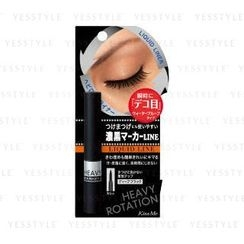 ISEHAN - Kiss Me Heavy Rotation Marker Liquid Liner