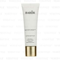 BABOR - Skinovage PX Intensifier Comfort Cream Mask