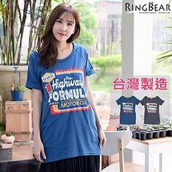 RingBear - 休閒美式街头风NEW WAY三彩仿旧印花圆领双口袋棉质上衣