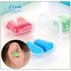 Acare - 隔音耳塞