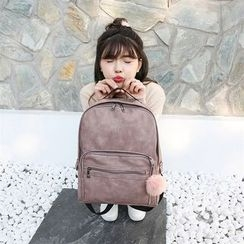 AIQER - Faux Leather Backpack