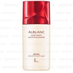 Sofina - Alblanc 润白修护粉底液 SPF 25 PA++ (#OC 03)