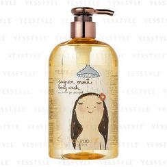 Skinfood - Eva Armisen's Small Happiness - Super Nut Body Wash (Limited Edition)