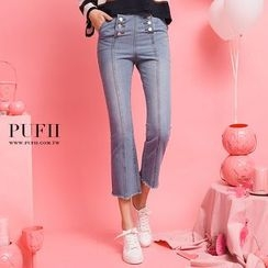 PUFII - Button Front Cropped Jeans