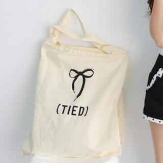 rico - Printed Canvas Shopper Bag