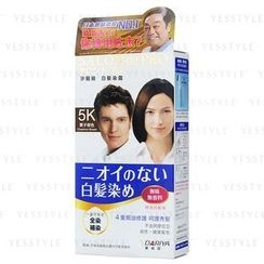 DARIYA - Salon de Pro Hair Color Cream (#5K Chestnut Brown)