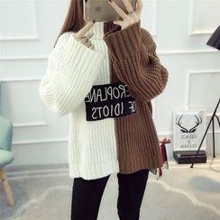 Dream Girl - Letter Colour Block Knit Top