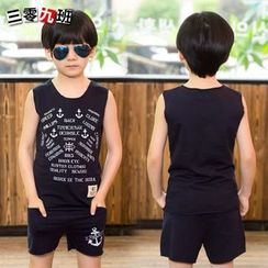 Lullaby - Kids Set: Letter Tank Top + Shorts