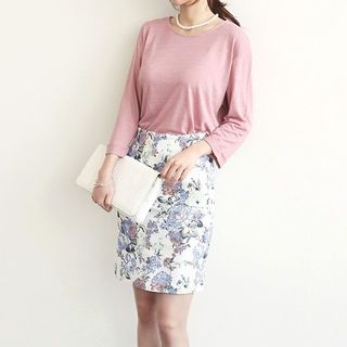 NANING9 - Floral Print Pencil Skirt