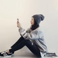 NANING9 - Fleece-Lined Sweatshirt