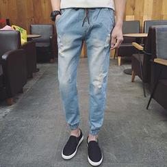 Gurun Vani - Distressed Harem Jeans
