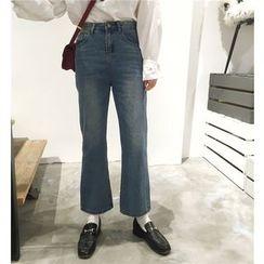 Jeans Kingdom - 直筒牛仔裤