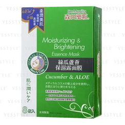 Dr. Morita - Moisturizing & Brightening Essence Mask (Cucumber & Aloe)