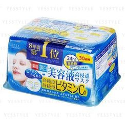 Kose - Clear Turn Essence Mask (Vitamin C)