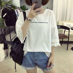 Ukiyo - Fringed Lettering 3/4 Sleeve T-Shirt