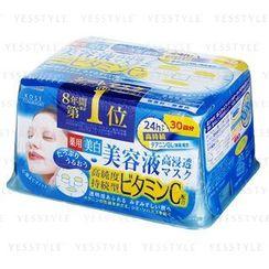 Kose - Clear Turn Vitamin C Essence Mask (Blue Box)