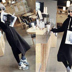 NANING9 - Hoodie Dress