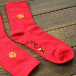 MUMBLE - 新春祝福襪子