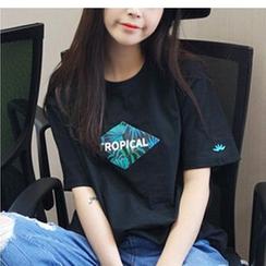 時尚麻豆家 - 印花圓領T恤