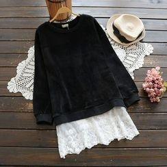 YOYO - Lace-Hem Pullover