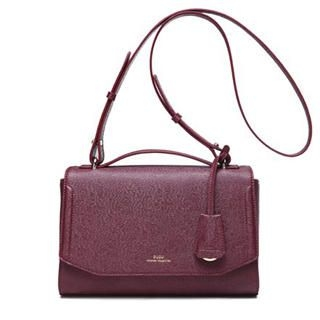 MBaoBao - Leather Flap Cross Bag