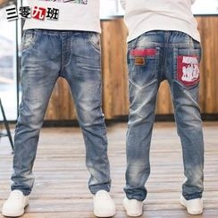 Lullaby - Kids Print Pocket Jeans